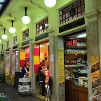 Mercato Coperto Albinelli Modena - 2