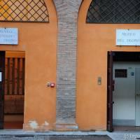 Musei del Duomo Modena - 16