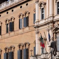 Palazzo Ducale Modena - 34