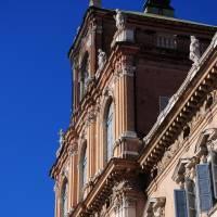 Palazzo Ducale Modena - 38