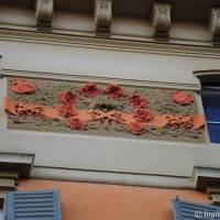 Piazza Mazzini Modena - 10