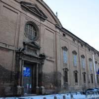 Piazza Sant'Agostino Modena - 7