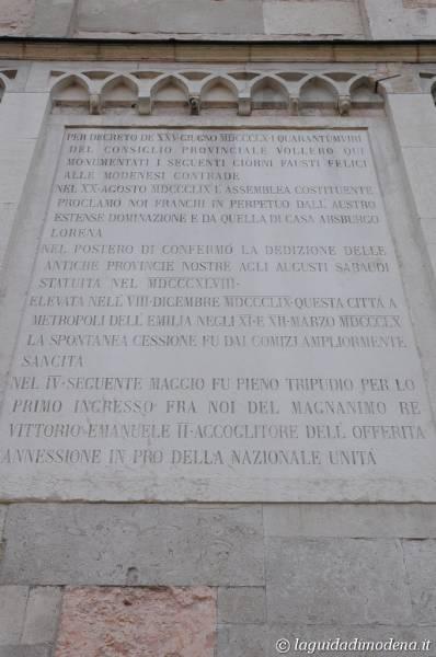 Piazza Torre Modena - 3