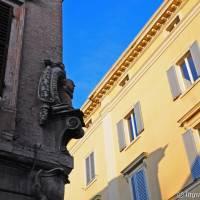 Rua Muro Modena - 14