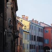 Rua Muro Modena - 17