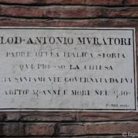 Santa Maria della Pomposa Modena - 7