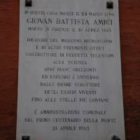 Via dei Servi Modena - 8